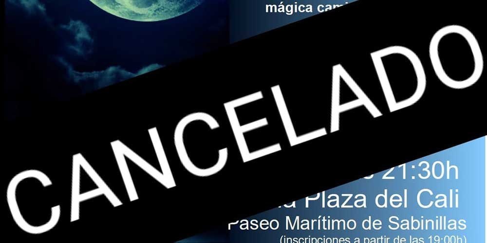 Cancelled Events July 2021